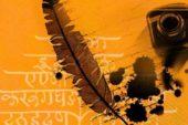 हमारे सबसे नये और जरूरी कानूनों को भी हिंदी में समझ पाना इतना मुश्किल क्यों है?