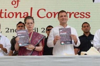 सोनिया और राहुल गांधी