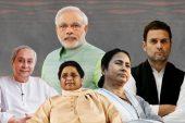 नरेंद्र मोदी, ममता बनर्जी, राहुल गांधी, मायावती, नवीन पटनायक