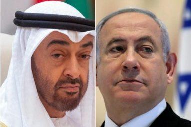 अबू धाबी के क्राउन प्रिंस शेख मोहम्मद बिन जायद और इजरायल के प्रधानमंत्री बेंजामिन नेतन्याहू