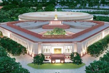 नया संसद भवन