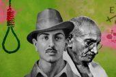 जब गांधी से पूछा गया, 'आपने भगत सिंह को बचाने के लिए किया क्या?'