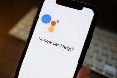 गूगल असिस्टेंट