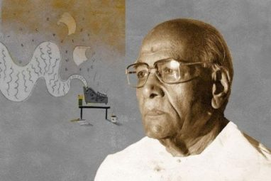 रामनाथ गोयनका