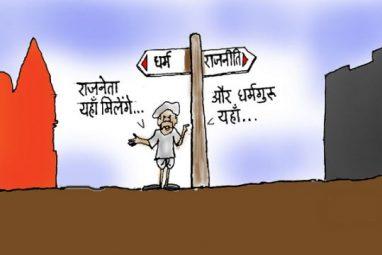 धर्म और राजनीति