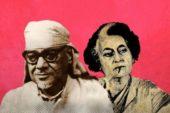 वह मुकदमा जिससे इंदिरा गांधी इतना डर गई थीं कि उन्होंने आपातकाल लगा दिया