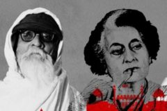 विनोबा भावे और इंदिरा गांधी