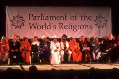 विश्व धर्म संसद