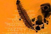 हिंदी पहले राष्ट्रीय तो बने, अंतरराष्ट्रीय अपने आप बन जाएगी