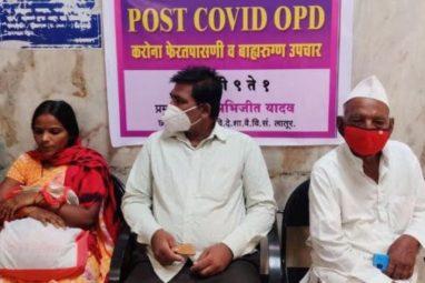 लातूर, महाराष्ट्र में पोस्ट कोविड क्लीनिक के बाहर अपनी बारी का इंतज़ार करते लोग